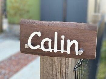 カラン(calin)