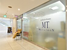 MTサロン プラザオーサカ店
