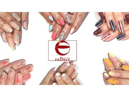 ビューティーサロン エンデュース(Beauty Salon enDuce)の写真