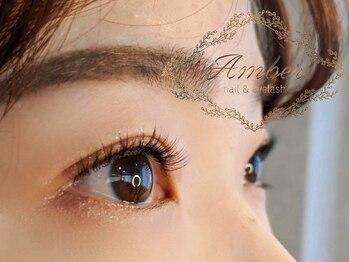 アンバー(Amber)の写真/〈堅田駅4分〉人気上昇中のパリジェンヌラッシュリフトで自然で魅力的な目元を♪新規様¥6000☆
