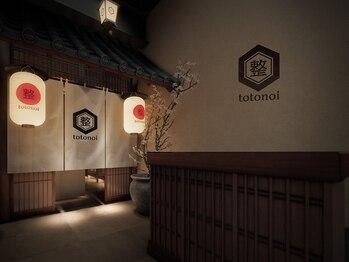 整(totonoi)(愛知県名古屋市中区)