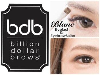 アイラッシュサロン ブラン 青葉台東急スクエア店(Eyelash Salon Blanc)/日本初上陸☆LAで話題のコスメ♪