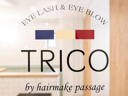 トリコ 八幡山(TRICO by hair make passage)の写真