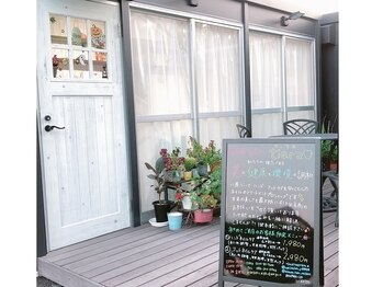 ティアラ 山崎店(tiara)(岡山県岡山市中区)