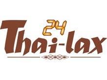 タイラックス 24(Thai-lax)/Thai-lax24 ロゴ 登録商標!