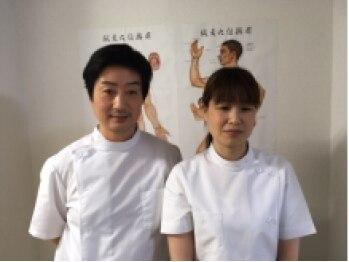 東明館 漢方Medicine経絡整体(東京都練馬区)