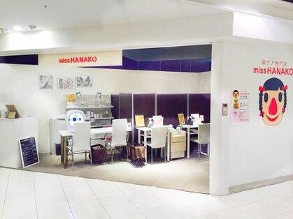 毛穴ケア専門店 ミスハナコ 阪神百貨店(miss HANAKO)の写真