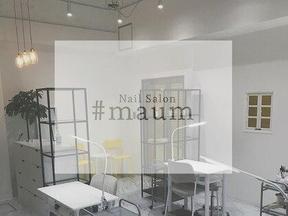 マウム(maum)の写真