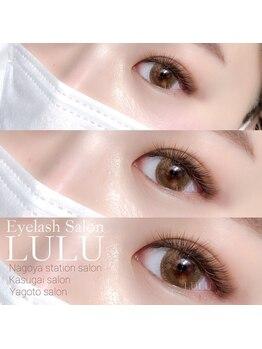 アイラッシュサロン ルル(Eyelash Salon LULU)/キュートなブラウンミックス♪
