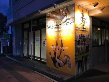 パーソナルトレーニングサービス ブレス(brace)(北海道札幌市西区)