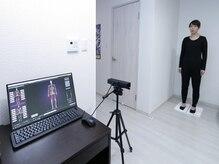 インフィニット ボディエイジングケアサロン(infinite Body AgingCare salon)の雰囲気(姿勢分析システムによる正確な姿勢の測定!不調の原因が判明!)