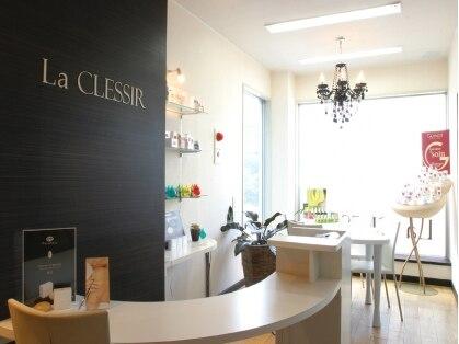La CLESSIR 【ラ クレシュール】(札幌/エステ)の写真