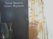 ミヤンセ 西荻窪店(Total Beauty Salon Miyance)の雰囲気(定額ネイルや持ち込みオーダ-デザインもOKです☆)