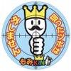もみKING 栄3丁目店のお店ロゴ
