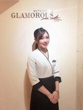 グラマラス 恵比寿店(GLAMOROUS)向芝 愛生