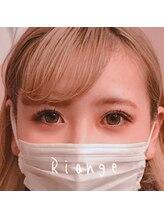 リアンジュ(Riange)/フラットマット14mm ♪キュート