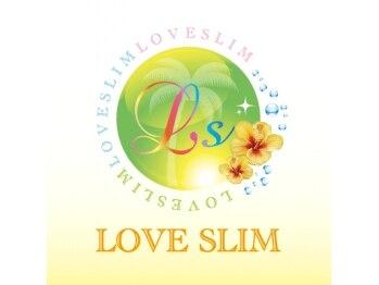 痩身エステ ラブスリム(LOVE SLIM)