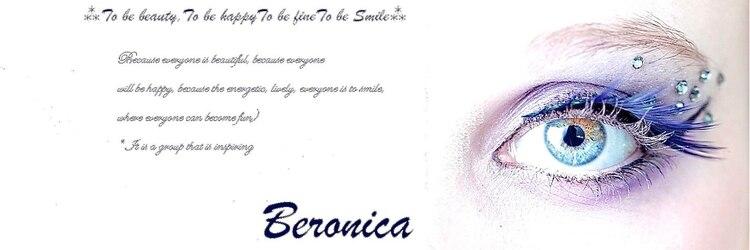 ベロニカ(Beronica)のサロンヘッダー