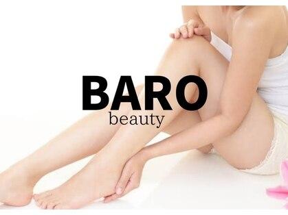 バロビュティー(BARO beauty)の写真