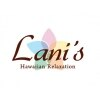 ラニズ(Lani's Hawaiian Relaxation)のお店ロゴ
