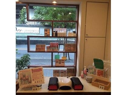 エルアールネイルサロン 茨木店(LR)の写真