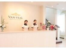 ヴァンベール 松山店(VAN-VEAL)