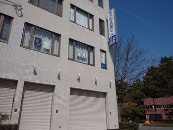 ポーラ BlowRise店(POLA)(和歌山県和歌山市)