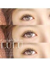 アイラッシュサロン ルル(Eyelash Salon LULU)/まつ毛の状態に合わせて使い分け