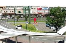 ラクビヨリ(楽日和)の雰囲気(手稲駅・バス停すぐで、店舗前駐車場あり(手稲駅北口から撮影))