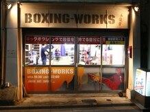 ボクシングワークス 水龍會(BOXING-WORKS)の雰囲気(【荒川遊園地前】徒歩3分/【尾久駅】徒歩11分)