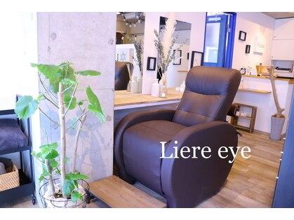 Liere eye