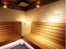 たかの友梨ビューティクリニック 横浜ベイシェラトンホテル&タワーズ店の雰囲気(【サウナ】疲れがやわらぎ身体の芯まで温めます。)