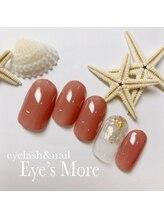 アイズモア 京王八王子店(Eye's More~eyelash&nail~)/Summer Design