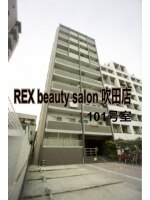 レックスビューティースパ アイラッシュサロン(REX Beauty SPA)