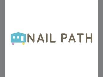 ネイル パス(NAIL PATH)