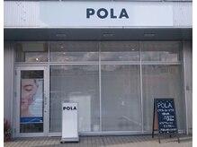 POLA橋本店です