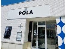 ポーラ ザ ビューティ 産業医大前店(POLA THE BEAUTY)の詳細を見る