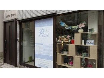 タイスタイルアンドハーバルセラピー プレイス(Place...)(東京都台東区)