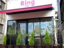 リングヘアー(Ring hair)
