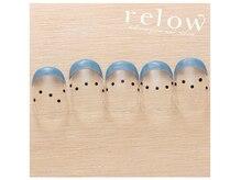 リロウ(relow)/スタッフおすすめアート☆