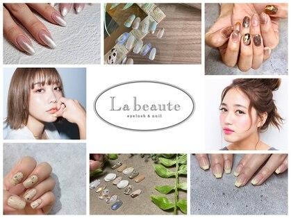 ラ ボーテ(La beaute)の写真