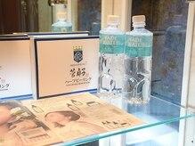 KANコルギセラピー 京都店の雰囲気(エイジングケア商品も多数♪結果重視で選んだ商品ばかりです!)