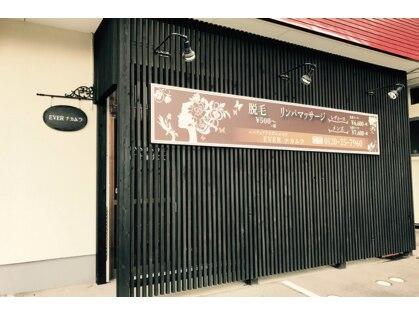 美容専科ナカムラ(山形・鶴岡・米沢・新庄/エステ)の写真