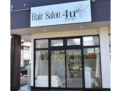 Hair Salon 4u【ヘアーサロンフォーユー】(福島・郡山・いわき・会津若松/エステ)の写真