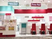 ピュアネイル ラッシュドール イオンモール松本店(Pure Nail LASH DOLL)