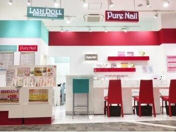 ピュアネイル ラッシュドール イオンモール松本店(Pure Nail LASH DOLL)(長野県松本市)