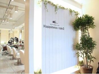 ハピネスルール3(Happinessrule)