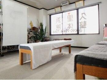 久里浜整体院/施術ベッド