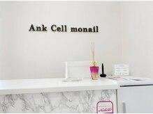 アンクセナモナイル(Ank Cell monail)の雰囲気(5000円以上からカード払いOK!)