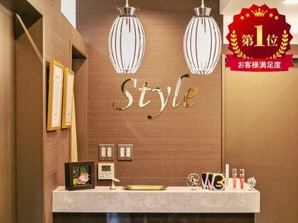 スタイル 大阪店(Style)の写真